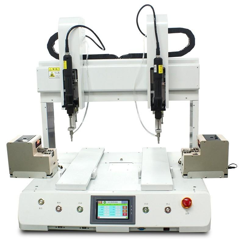 双电批双Y双供料器自动锁螺丝机