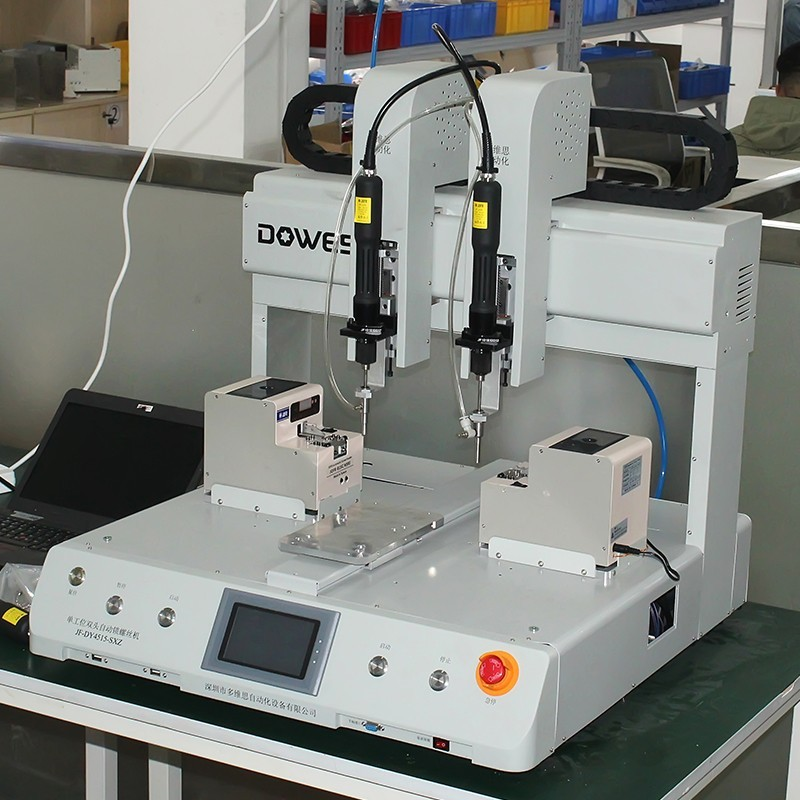 双电批单Y双供料器自动锁螺丝机