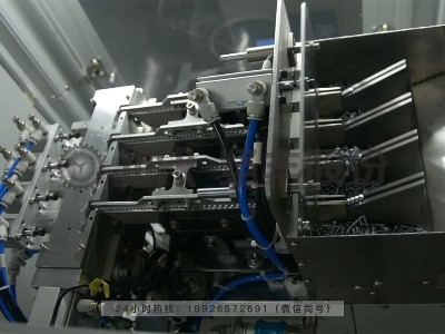 DWS-8ZCS-01八轴锁付视频