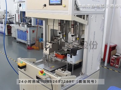 DWS-CNL-008测扭力自动锁螺丝机