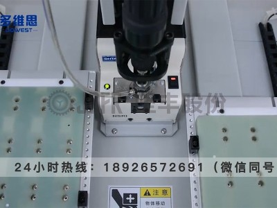 【JOFR坚丰股份】sy215-b