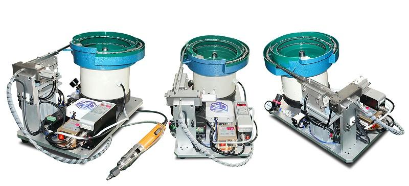 DWS-CXL02小螺丝供料振动盘