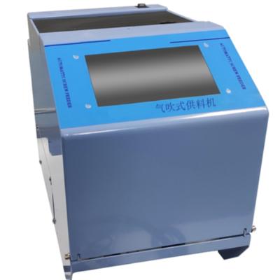 自动供料器 螺丝供料器  JOFR-C210气吹式螺钉供料器