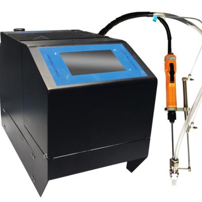 自动锁螺丝机 JOFR-C230-S手持式自动锁螺钉机