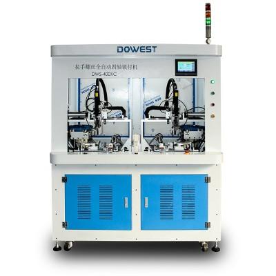 拉手四轴自动锁螺丝机DWS-400XC