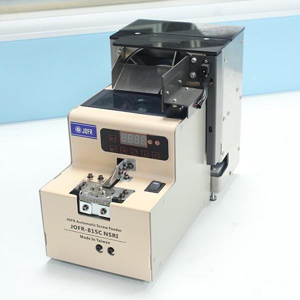 JOFR-815C螺丝供料器