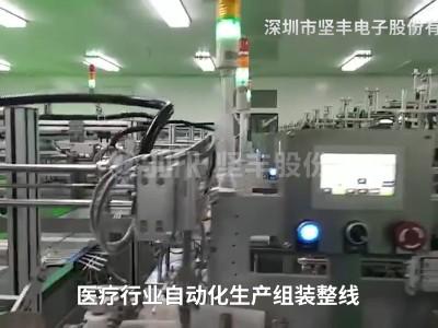 医疗行业自动化生产组装整线