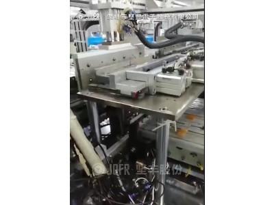 【JOFR坚丰股份】医疗行业自动化生产组装整线