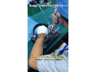 手持式锁螺丝机-运动耳机锁付案例