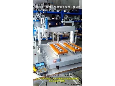 单头双模吹送式自动锁螺丝机多孔排插锁付案例