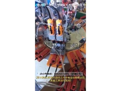 测量工具锁付案例-转盘式自动上料多轴自动锁螺丝机
