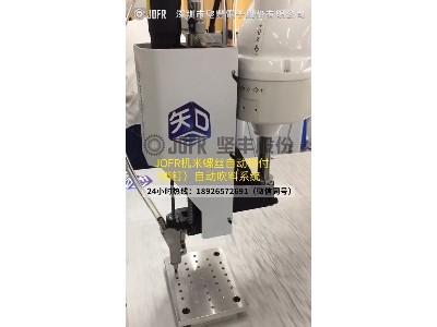多轴机器人锁付集成应用(机米螺丝锁付测试)