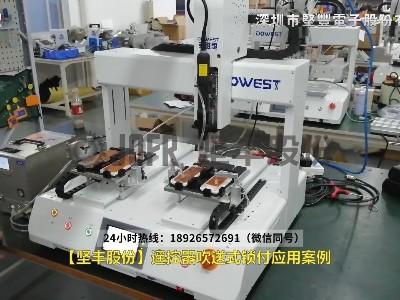【JOFR】遥控器吹送式锁付应用案例