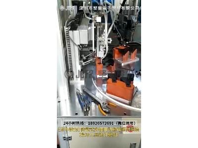 【坚丰股份】自动锁螺丝机-转盘式多轴自动螺母锁付系统(板牙工具锁付案例)