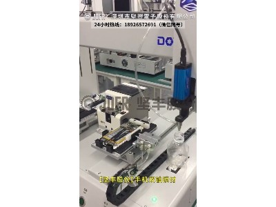 单轴双模自动锁螺丝机-(手机锁付案例)
