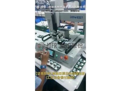 单轴双模自动锁螺丝机-(工控设备锁付案例)