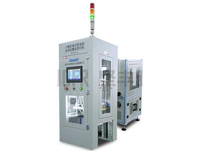 江苏XXX科技有限公司—八轴在线式自动锁螺丝机工程案例