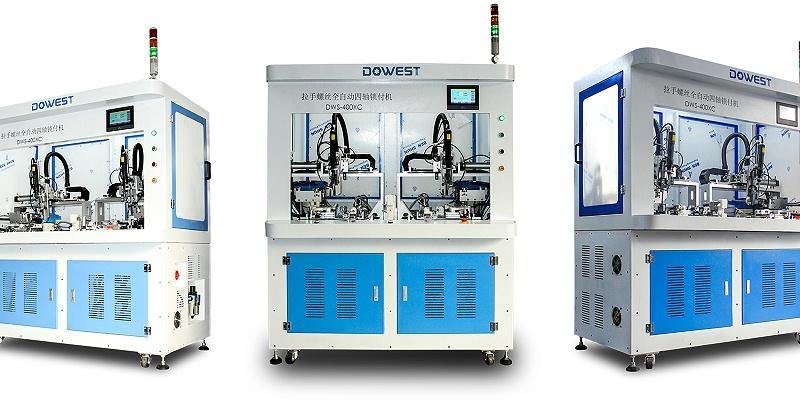 DWS-400XC拉手四轴自动锁螺丝机
