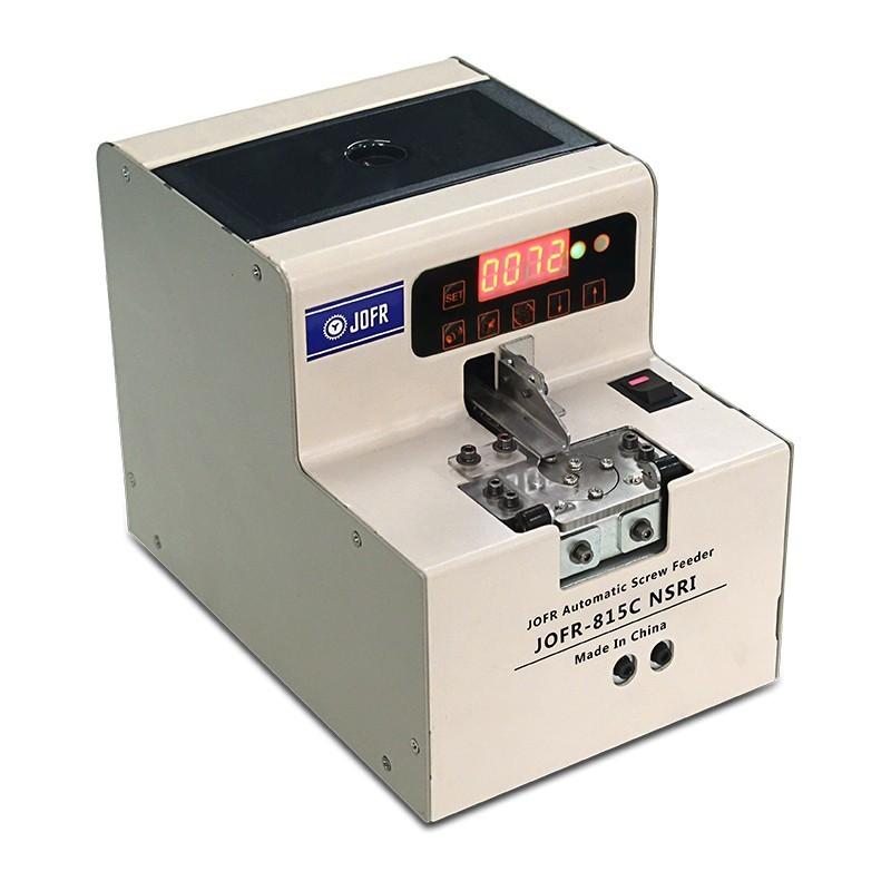 【JOFR坚丰股份】JOFR-815C螺丝供料器